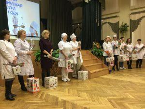 konkurs-med-sester-2017-47