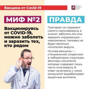 covid-info-21