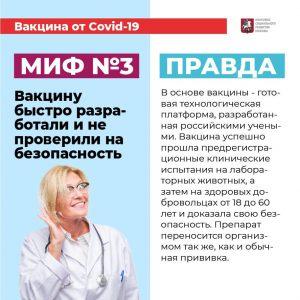 covid-info-22