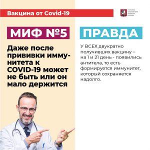covid-info-24