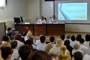 konferenciya-gb3-05