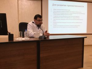 konferenciya-rsc-itogi-04