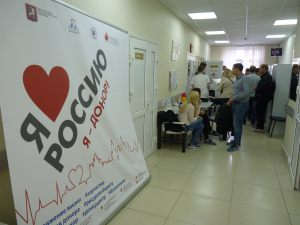 donorskaya-akciya-miet-05